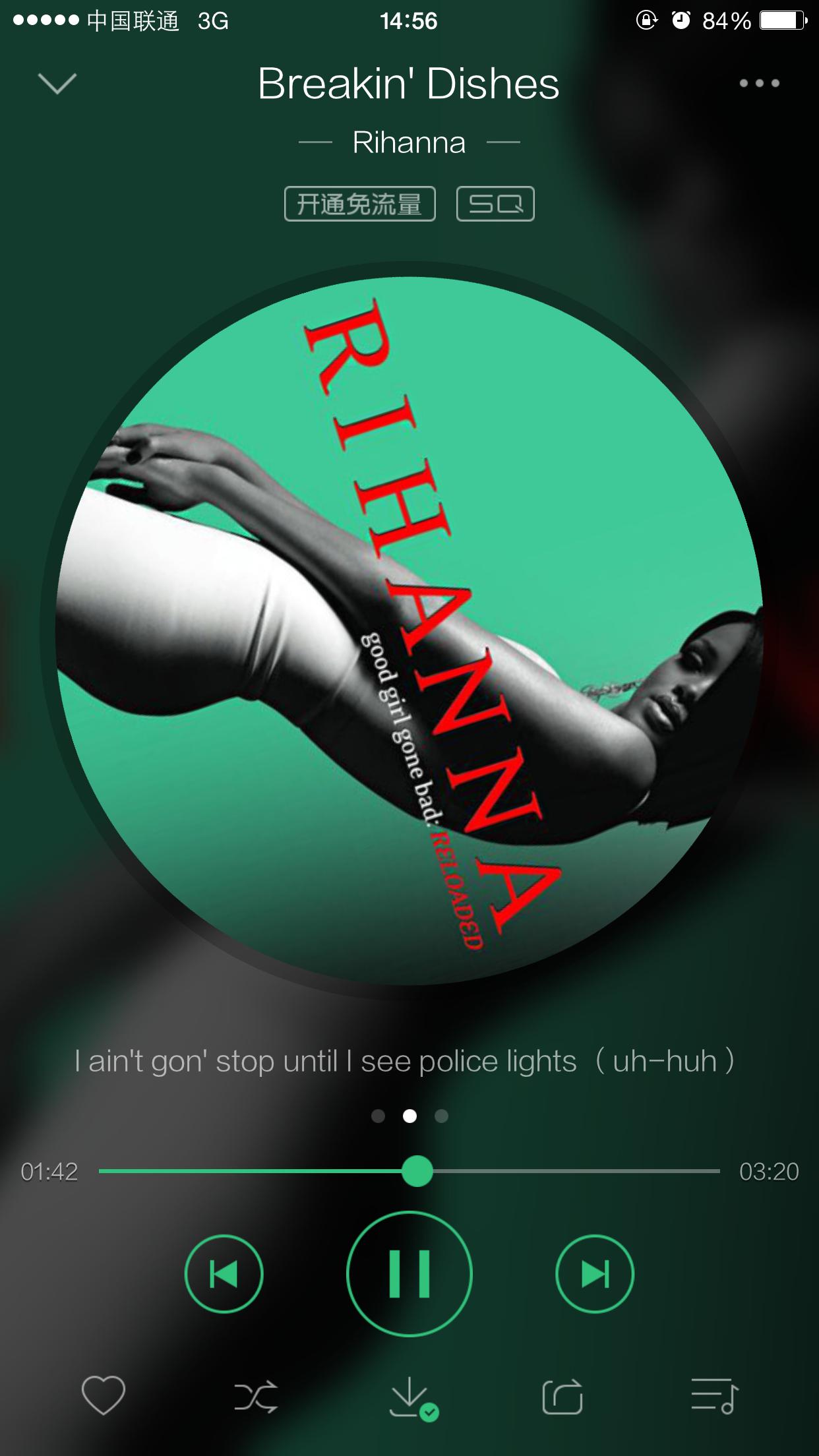 最近你单曲循环的一首歌