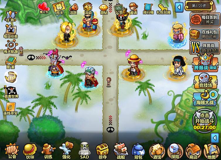 海贼王空岛地图